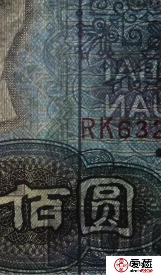 """激情电影币70周年纪念钞上的""""折痕"""",跟这条神奇的线有什么关系?"""