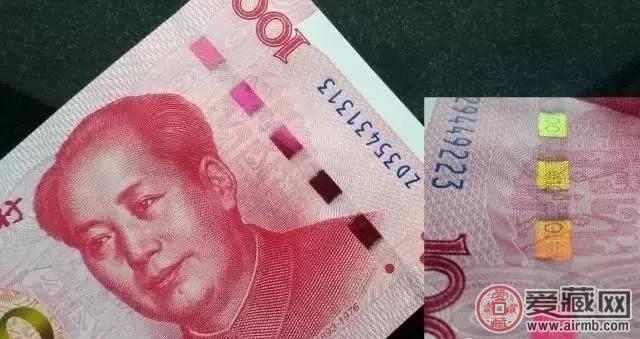 """人民幣70周年紀念鈔上的""""折痕"""",跟這條神奇的線有什么關系?"""