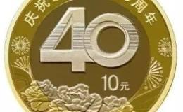 这枚纪念币价格一路走高,涨幅超70周年纪念钞!