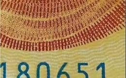 惊现!人民币70周年纪念钞百连号出现改号