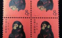 猴票值多少钱