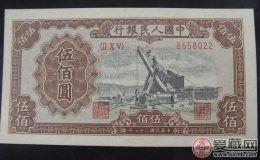 第一套人民币5佰元起重机价格