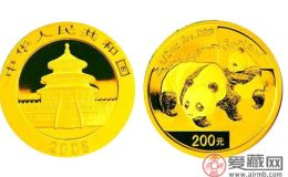 2008年熊猫金币价格行情
