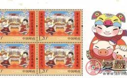 2019《拜年》特种邮票发行