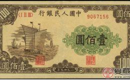壹佰圆大帆船纸币价格