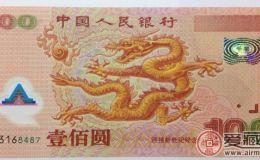 100元塑料龍鈔價格