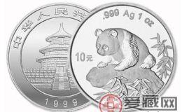 1999年熊猫银币价格