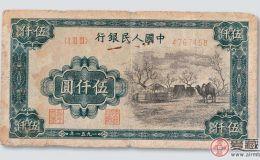 一版纸币蒙古包价格