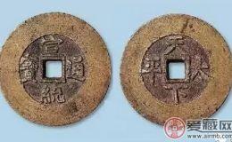 古代纪念币(花钱)成时下收藏市场新宠