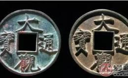 钱币一个坑,如何从钱币判断其坑口?