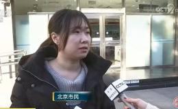 看看CCTV2是怎么講述70周年鈔的?