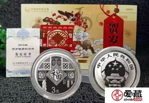 2019年福字币也降价了?或入手的最好时机