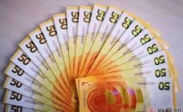 70周年纪念钞现场兑换须知!