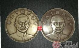 浅版民国十五年孙中山稻穗壹圆银元鉴赏