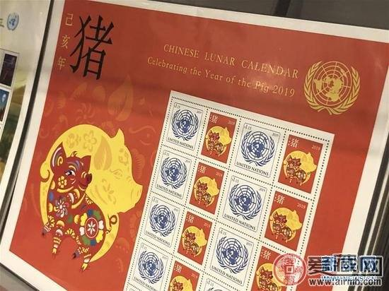 聯合國發行中國農歷豬年郵票版張受歡迎