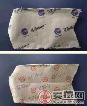 猪年纪念币25日兑换,卷币会用什么包装?