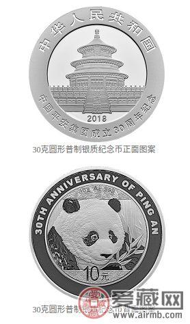 熊猫金币值激情乱伦