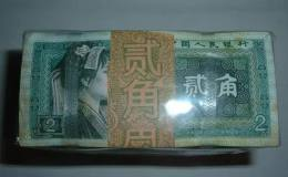 """纸币翻新 """"民间高手"""",引热议 :钱币市场上的骗局"""