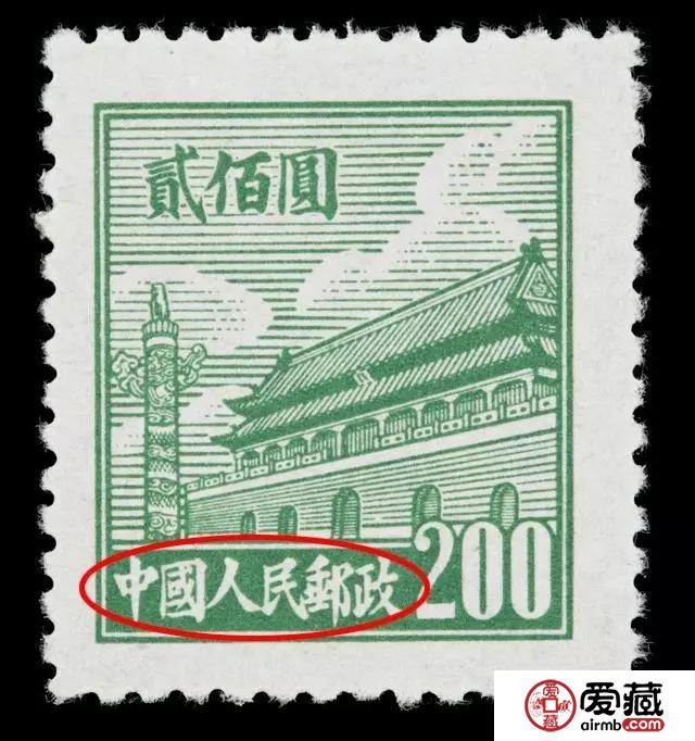 中国邮票铭记的变化