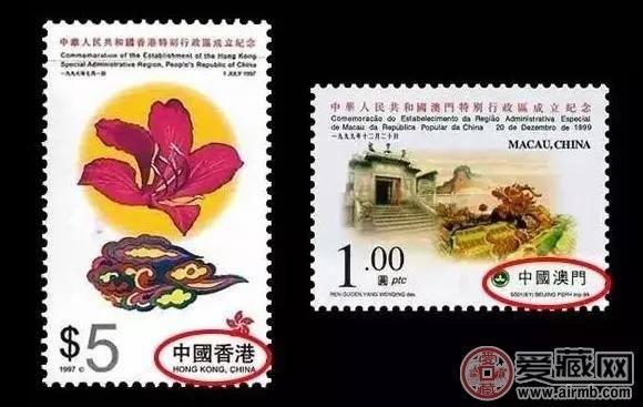 中國郵票銘記的變化
