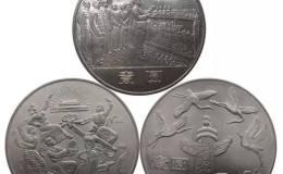 建国35周年纪念币发行量之谜!