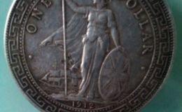 银元的大系列以及收藏入门建议