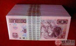 90版人民币整捆价格