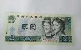 第四套人民币802如何跟1990年版区分