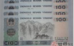 90年100元人民幣價格