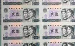 八连体钞人民币价格