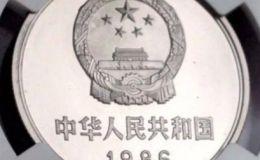 过年的压岁钱一枚老硬币,估价十二万?