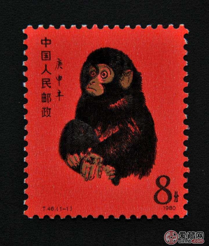 怎樣分辨出真假庚申年猴票