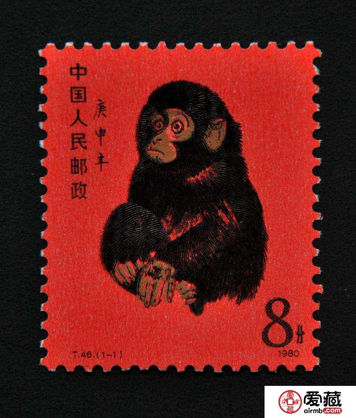 怎样分辨出真假庚申年猴票