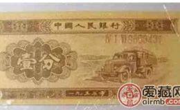 1、2、5分紙幣上的工業印證