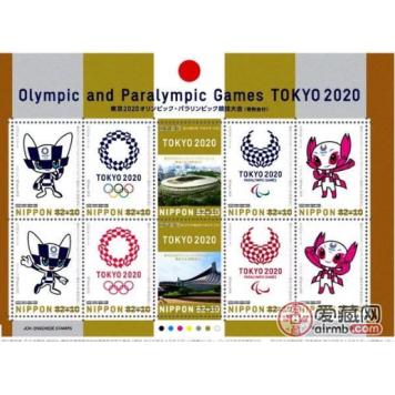 日本3月12日发行东京奥运会・残