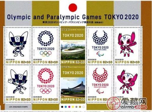 日本3月12日發行東京奧運會·殘奧會紀念郵票