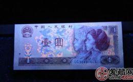 人民幣收藏熒光幣的不同觀點