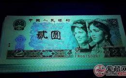 """第四套激情电影币2元券""""绿幽灵""""价格"""