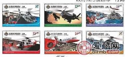 香港將發售飛行服務隊郵票