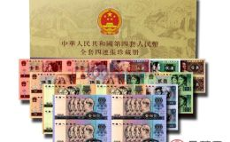�L城第欧美黄片网站四套人民�潘倪B�w�r格表