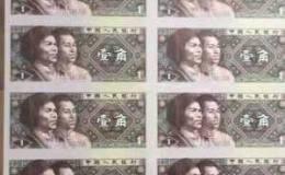 第四套人民币八连体大全套价格