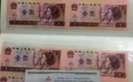 第四套人民幣一元的四連體多少錢