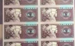 第四套八连体人民币的价格
