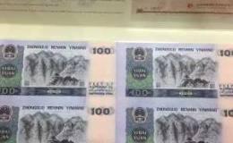 第四套人民币100四连体价格