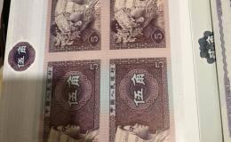 第四套人民币四连体五角价格