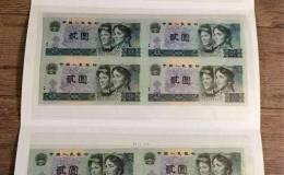 第四套人民币2元四连体价格表