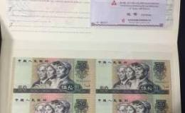 1990年100元四方联连体钞价格