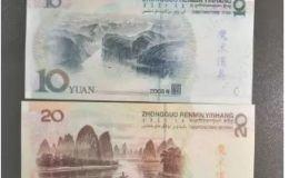 """私印人民币样式魔术道具 夫妻被控""""伪造货币罪"""""""