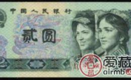 家有旧钞卖不出,人民币收藏只是有价无市?