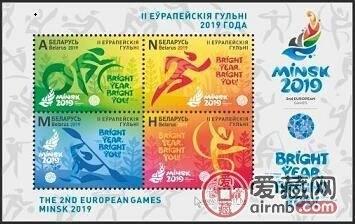 第二屆歐運會將于年中舉辦 白俄羅斯提前推出紀念郵票